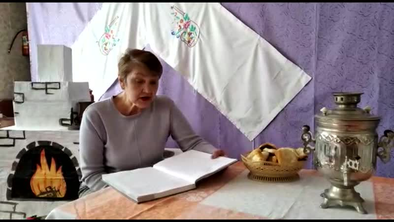 Громкие чтения Инна Калабухова Старухи