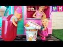 ВСЕ СЮРПРИЗЫ КАТИ И МАКСА! Веселая семейка смешной сериал куклы Барби сборник смешных серий
