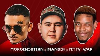 Imanbek, Fetty Wap & MORGENSHTERN - LECK (Official Lyric Video, 2021)