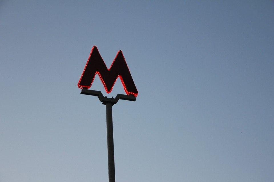 На Таганско-Краснопресненской линии метро попробуют снизить стоимость поездки утром