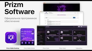 PRIZM. Установка ноды призм -  на Windows.Установка java, utorrent и  замена базы в скрытых папках.