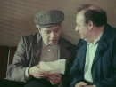 Аркадий Райкин и Владимир Ляховицкий. Касса взаимопомощи