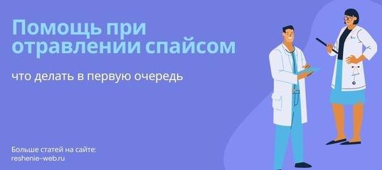 Лечение наркомании ростов reshenie web ru песня заиграю запою