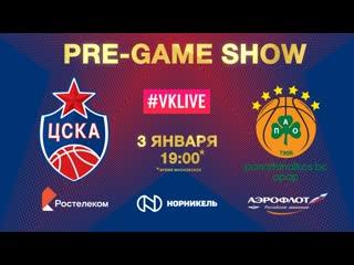 CSKAbasket Pre Game. ЦСКА vs. Панатинаикос