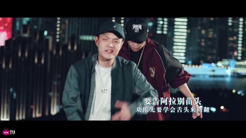 🌆 Cee X Keyso 🏙️ : 上 ☝️【 OFFICIAL MV 】