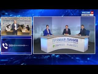 Жители Белгородской области обвинили журналистов в попытке оградить врио губернатора от неудобных вопросов.