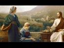 Дочь, жена и мать. Христианские стихи.