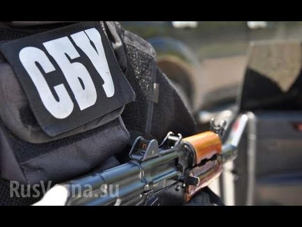 Внедриться в армию луганчанин провалил задание вербовщиков СБУ (ВИДЕО)