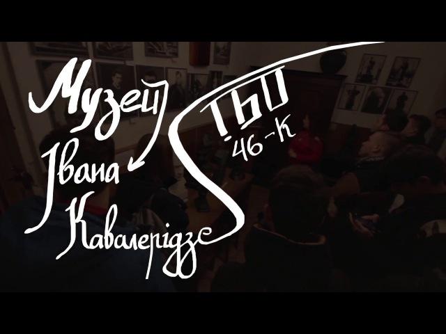 ТБО-46к НА ПРАКТИЦІ 2