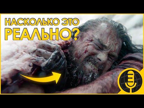 Эксперт по выживанию в дикой природе оценивает 10 сцен выживания в фильмах Русская озвучка J Ell