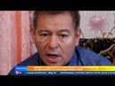 Минюст предложил не наказывать за коррупцию из-за обстоятельств непреодолимой силы