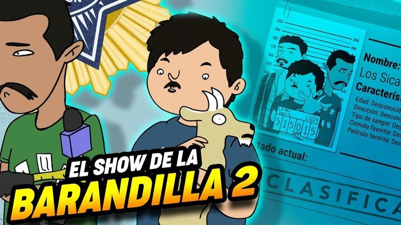 El Show de la barandilla 2 Investigaciones LGDV Ep 12 смотреть онлайн без регистрации