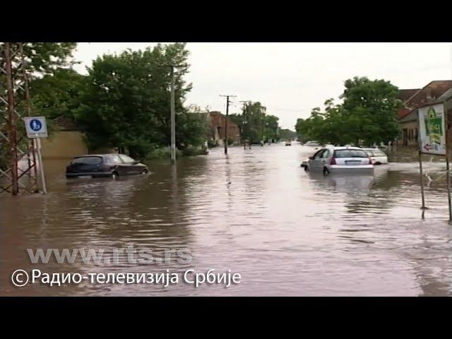 Nevreme kod Vršca Poplavljeno više desetina kuća 40 ljudi evakuisano