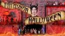 Духи для ведьм и прочей нечисти. Подборка ароматов на Хэллоуин от Духи.рф