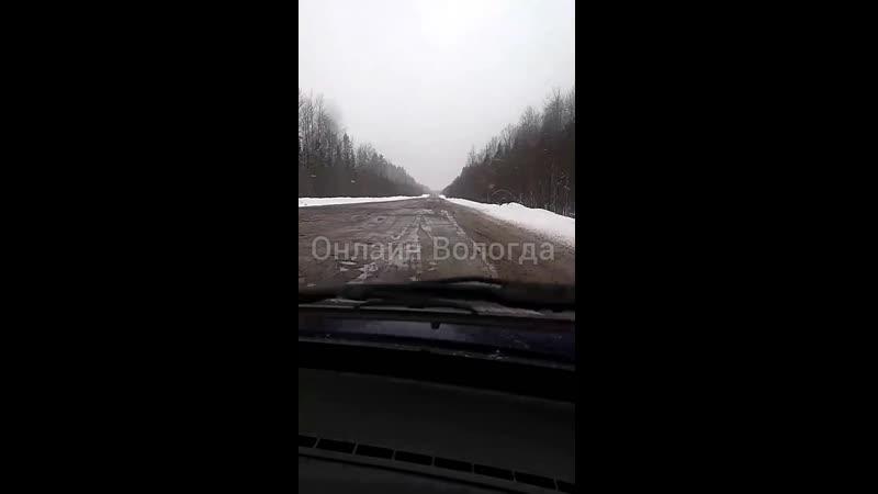 Дорога Тарнога Вологда