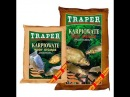 Работа прикормки Traper karpiowate