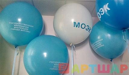 Печать логотипа на больших шарах