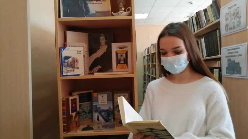 Софья Щербакова читатель библиотеки Пушкина г Оренбург