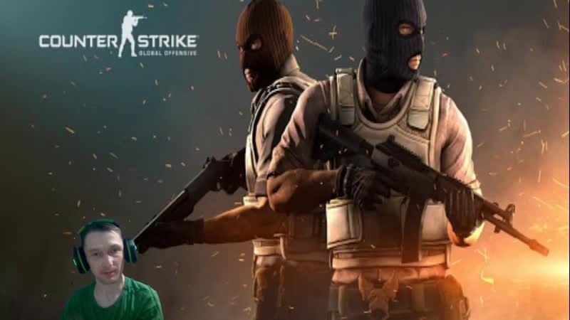 Counter-Strike Global Offensive спасаю заложников