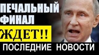 ЭКСТРЕННО!! Киев придумал радикальное решение в отношении Русских - Новости