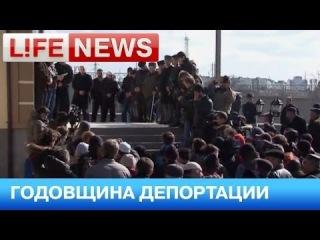 Крымские татары вспоминают 70-летнюю годовщину депортации
