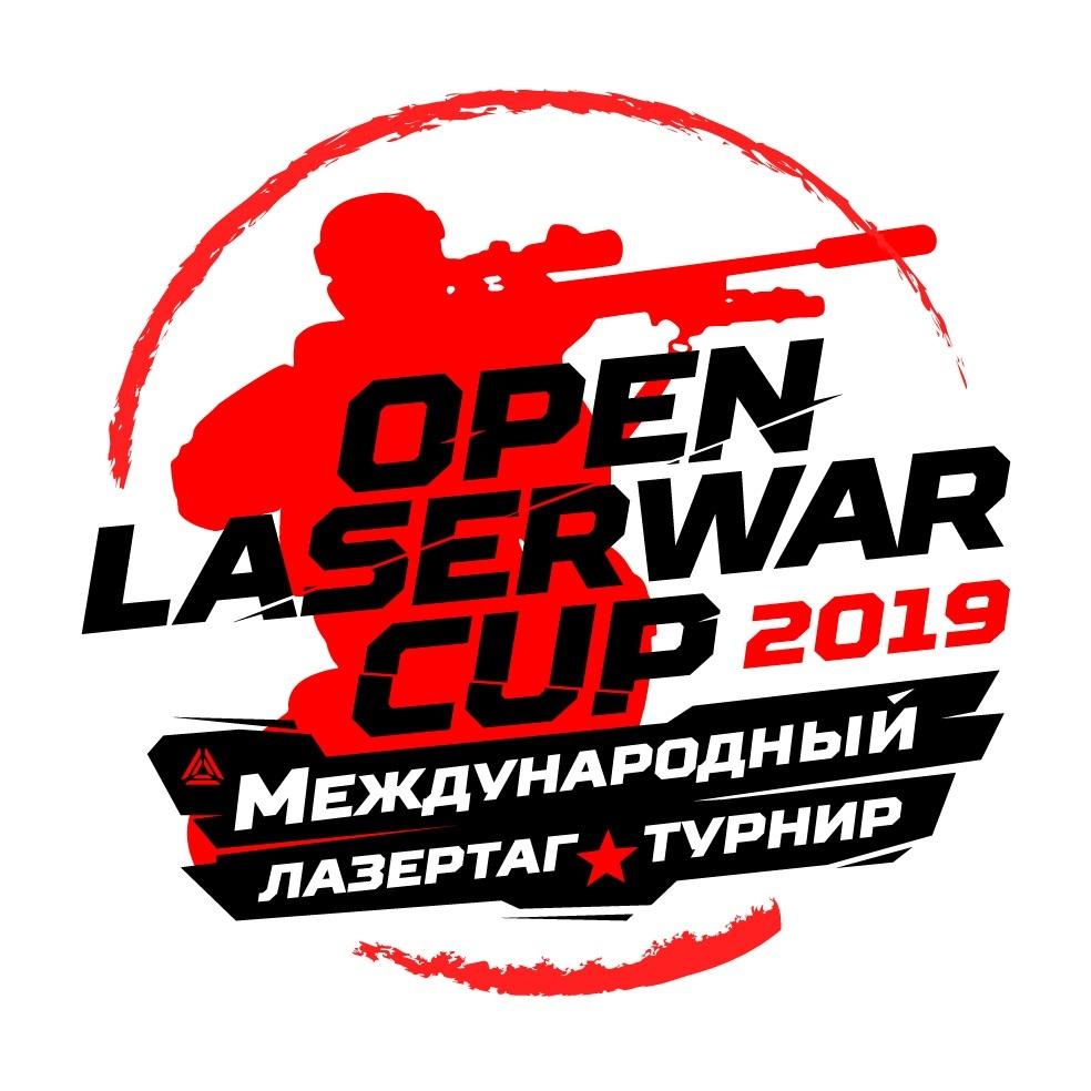 история open laserwar cup - открытого лазертаг турнира