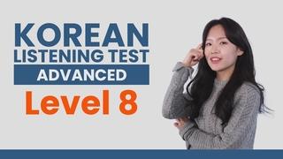 Test Your Korean Listening - TTMIK Level 8
