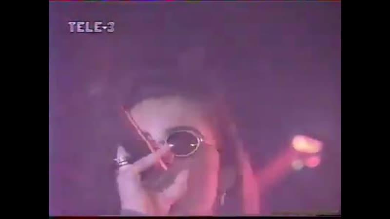 Aura ir Diva - Naktis 1996