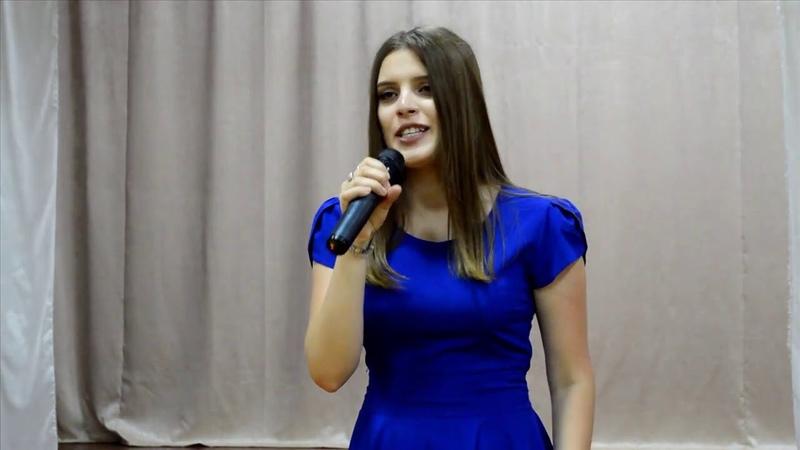 Запретная любовь Виктория Жалнина студентка КГИК