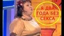 От Этого номера Гости Падали со Стульев - Случай в Греции Картункова Лучше Камеди Клаб