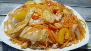 Салат для тех кто хочет похудеть. Салат из пекинской капусты с морковью и яйцом. Вьетнамская кухня.