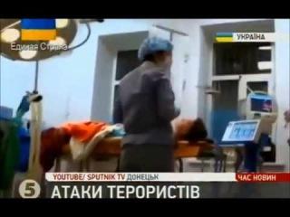 Кто убил детей в Донецке Две версии 5 канал Украина канал Россия1