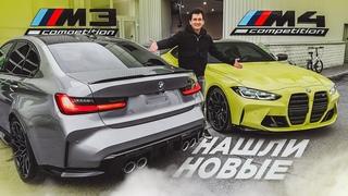 ПЕРВЫЕ BMW M3 и M4 в МСК! + ДРИФТ и 643 л.с. Mercedes-AMG C 63 + ЧТО НЕ ТАК С Audi RS6, RS7? + GT 73