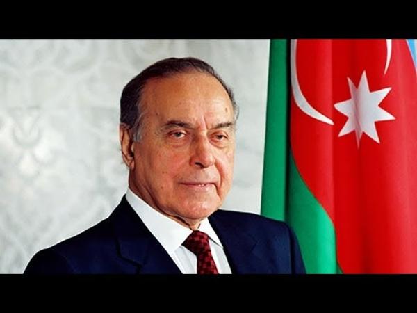 Haydar Aliyev kimdir Azerbaycan'ın kurucu lideri Haydar Aliyev'in Vefatının 15 Yılı