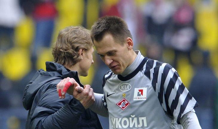 Валерий Карпин и Артем Ребров