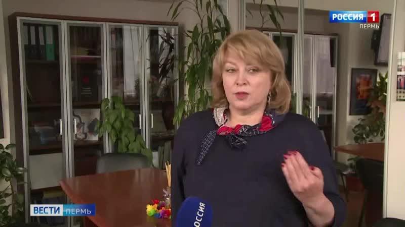 Вести Пермь МАОУ СОШ №22 ЭПОС Школа