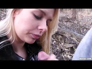 Nikky Euro Blonde Bangs Outdoors