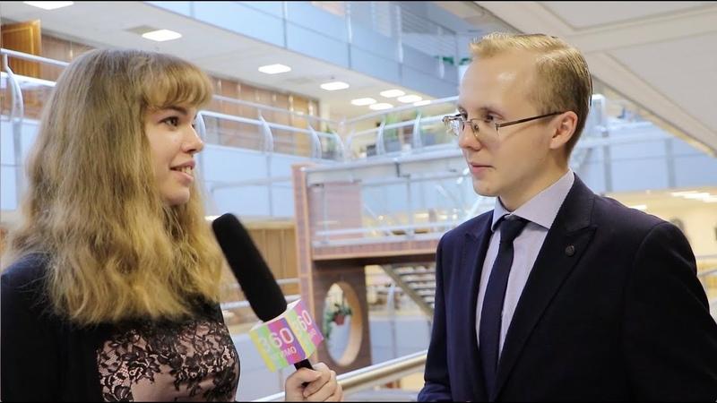 Российско скандинавский форум Северный Диалог ИТОГИ