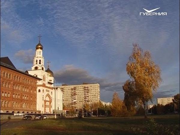 Социальные проекты Архиерейского подворья в Тольятти. Путь паломника. Миссия добра