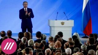 Экономика из «бункера»: как готовят послание Путина и зачем хотят распечатать «кубышку»