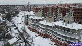 Строительство ЖК Видный город, 26 декабря 2020