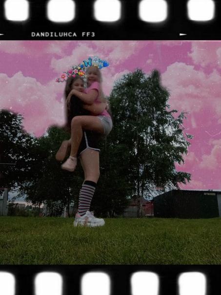 Катя Карнавал Сливы