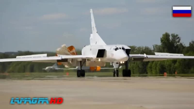 Tupolev Tu 22M3M Supersonic Long Range Strategic Bomber