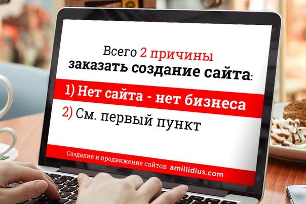 Предоплата за создание сайта специалист по наполнению и продвижению сайта
