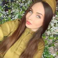 Мария Асяева