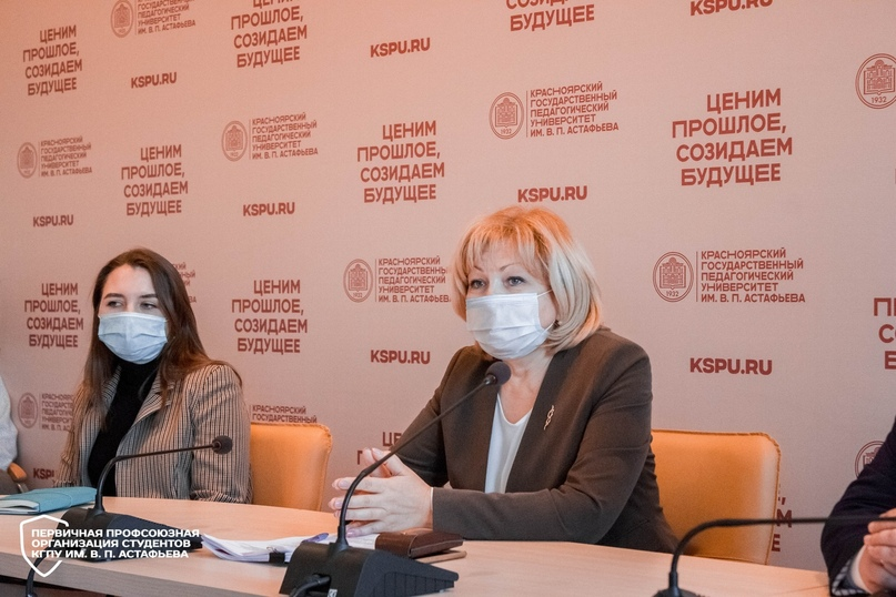 Встреча профкома студентов с и.о. ректора М.В. Холиной, изображение №2