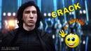 Звездные Войны - Нарезка Crack. Часть 15