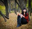 Фотоальбом Ирины Котелевской