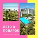 ⛱Ocean Vista 5* во Вьетнаме – отдохни на море с нами!    Отель Ocean Vista 5* расположен на пляже Mu