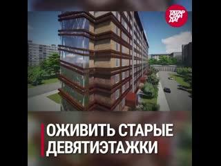Самые обсуждаемые в соцсетях новости Татарстана от 28 июля 2020 года
